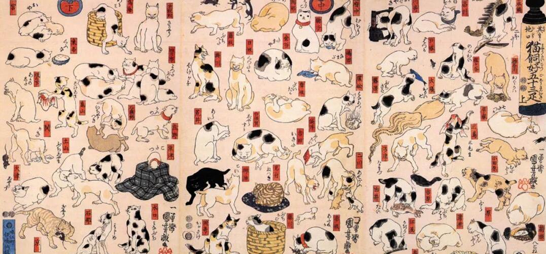 浮世绘:日本江户时代的风物