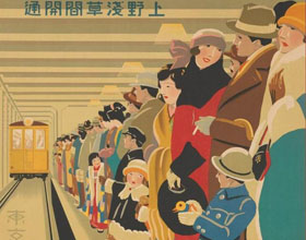 """遥想百年前的""""日本现代主义"""":那个时代的设计、建筑与服饰"""