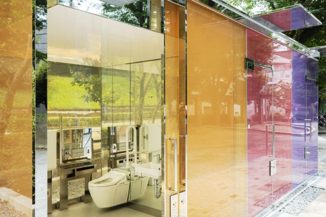 代代木深町小公园公厕中的无障碍设施