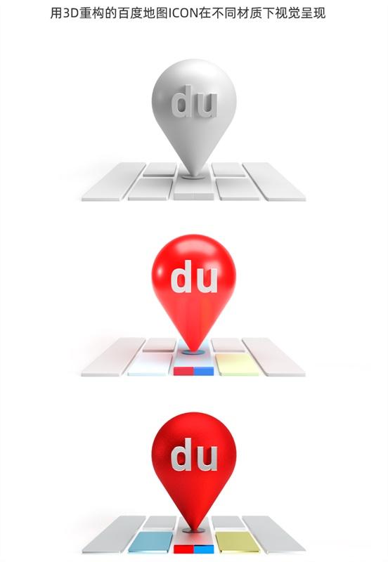 3拟物风格在UI图标<a href=http://www.ccdol.com/ target=_blank class=infotextkey>设计</a>中会流行起来吗?应该怎么进行<a href=http://www.ccdol.com/ target=_blank class=infotextkey>设计</a>