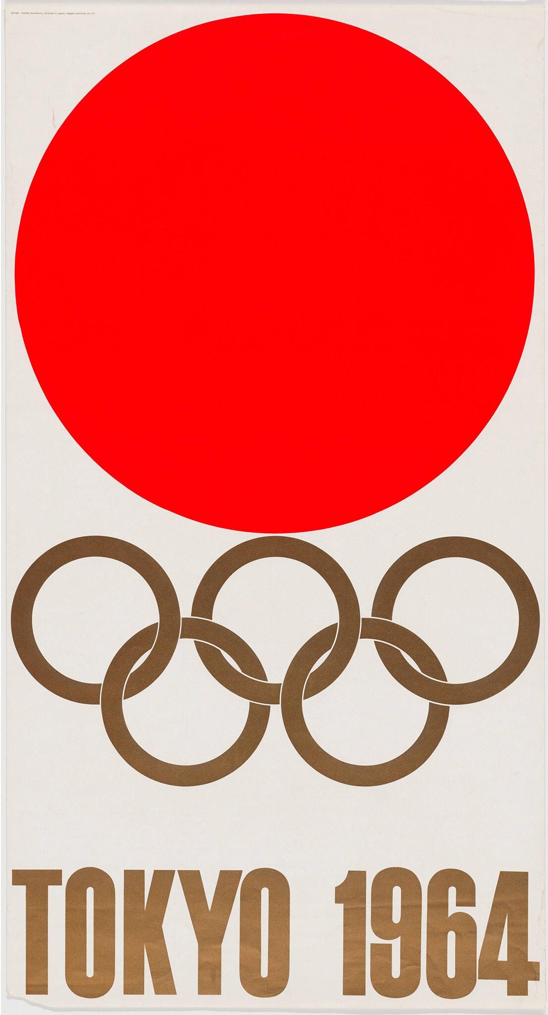 龟仓雄策<a href=http://www.ccdol.com/ target=_blank class=infotextkey>设计</a>的1964年东京奥运会海报