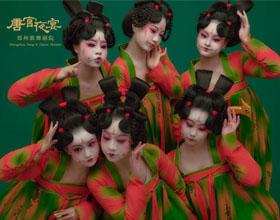 火出圈的《唐宫夜宴》到底有多惊艳?