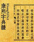 设计师常用的中文字体推荐和用法