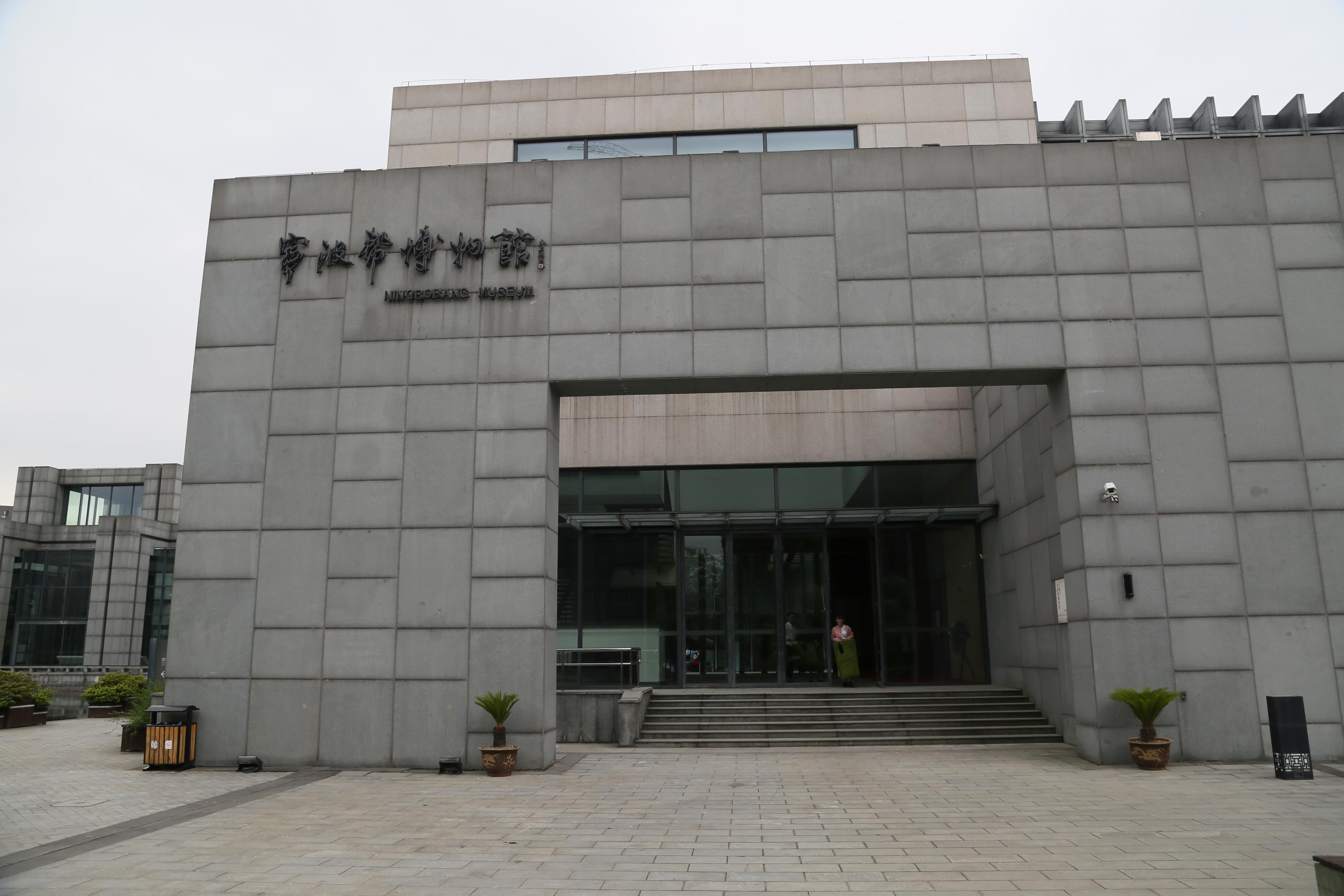 宁波大学科学技术学院设计艺术学院|2016优秀毕业作品展在宁波帮博物馆开幕