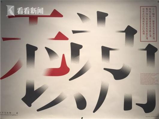 上海视觉艺术设计展开幕-设计在线(原中国设计在线)