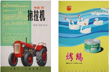 上海市美术专科学校学生的毕业<a href=http://www.ccdol.com/ target=_blank class=infotextkey>设计</a>