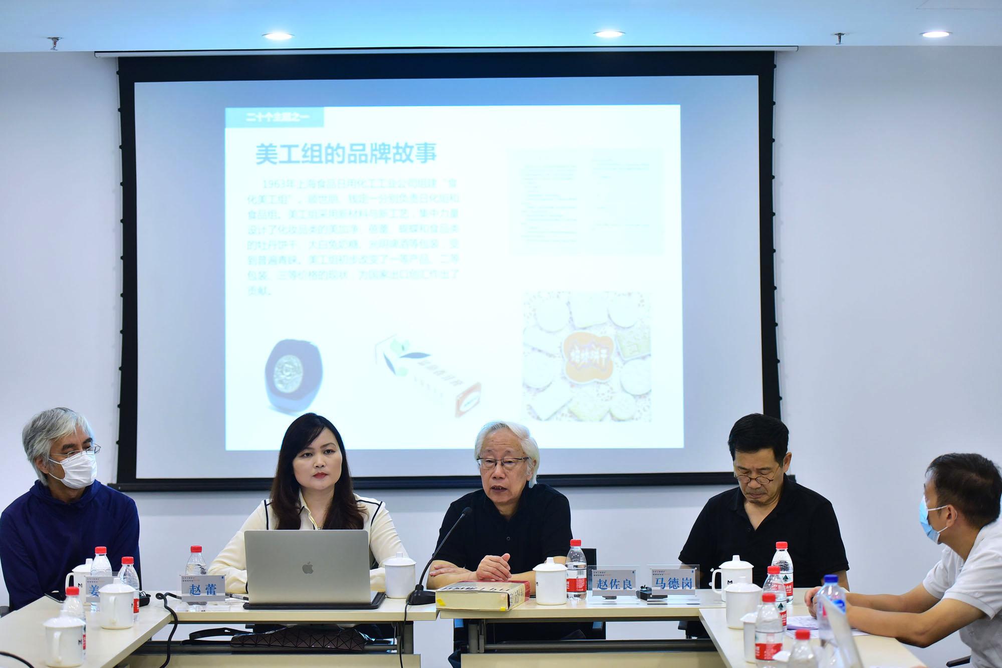 从左至右:姜庆共、赵蕾、赵佐良、马德岗