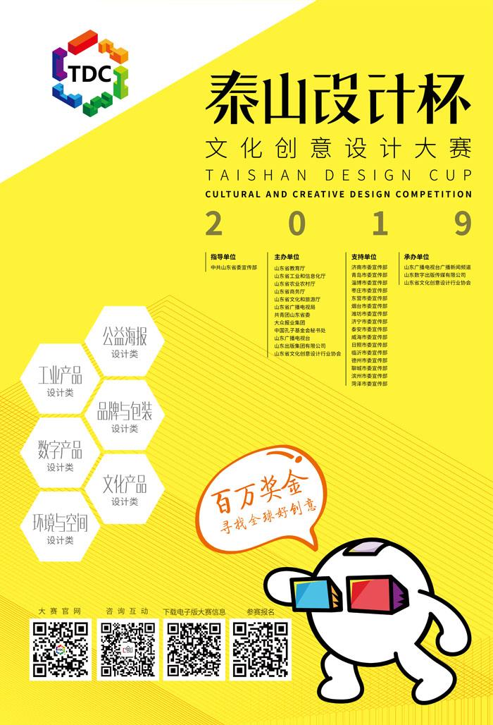 公益海报设计类 (1)内容要求:以习近平新时代中国特色社会主义思想为