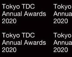 2020东京TDC字体俱乐部年度大奖征集作品