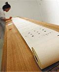 """""""书述 纸×指的温度""""书籍设计展开展"""