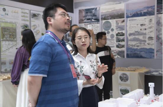 西安理工大学艺术与设计学院2018届本科毕业作品展