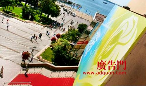 2010年戛纳广告节最新消息:大中华地区25件广告、传播作品入围戛纳六单元