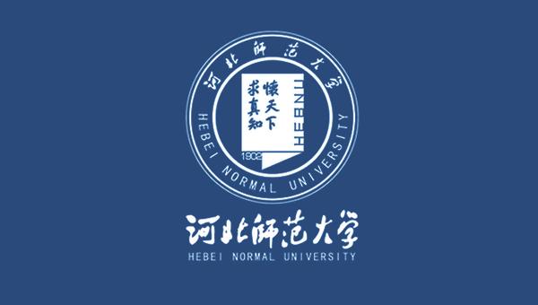 河北师范大学启用新校徽图片