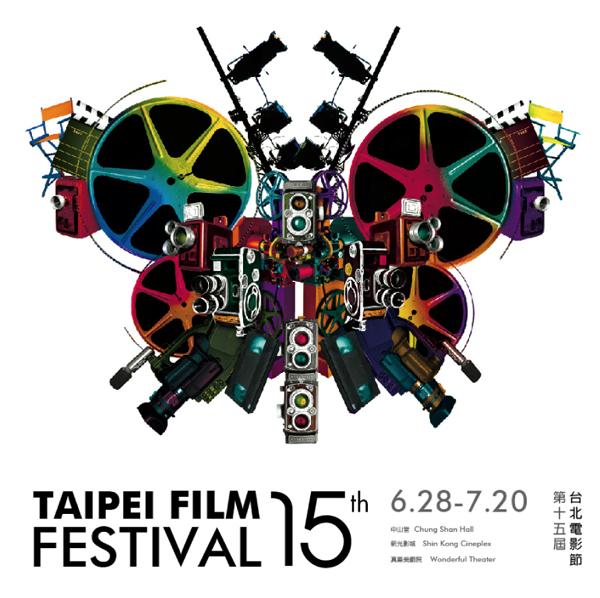 2013台北电影节主视觉海报5