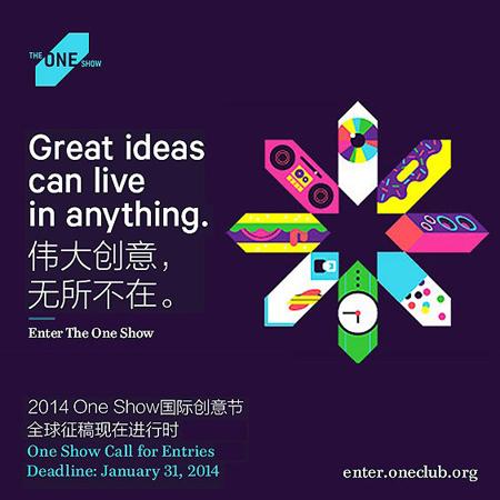 One Show国际创意节2014年全球征稿全面开启