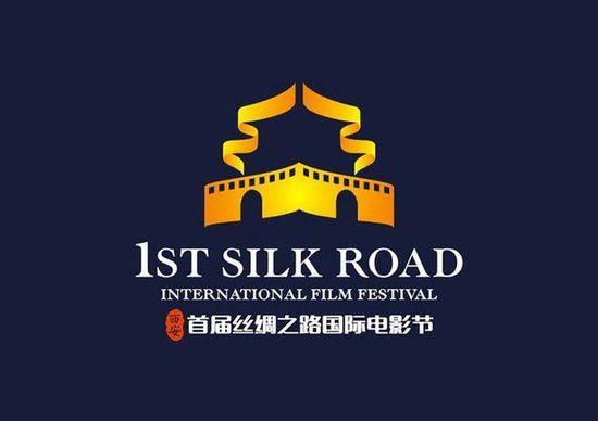 首届丝绸之路国际电影节<a href=http://www.ccdol.com/sheji/biaozhi/ target=_blank class=infotextkey>logo</a>
