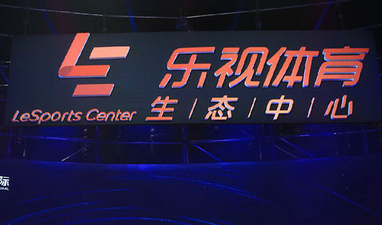 lesports-center-logo-5.jpg