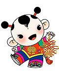 中华春节吉祥物正式发布