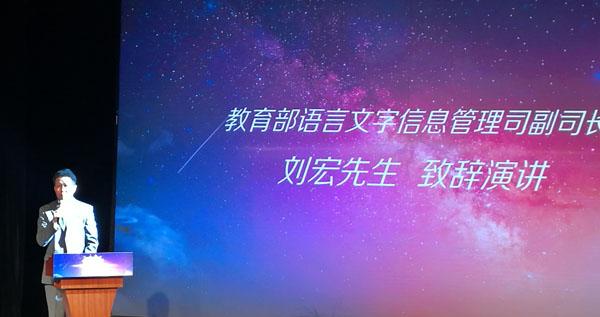 华为方正字体手护计划正式启动