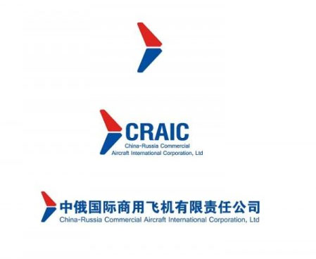 中俄联合客机正式命名为CR929 公开合资公司LOGO