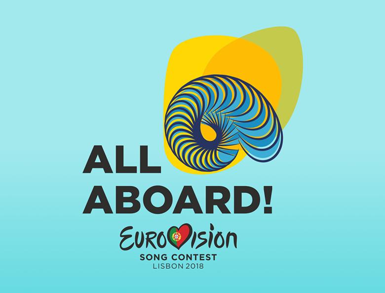 全员登船,扬帆远航:2018年欧洲歌唱大赛视觉形象发布