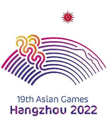 皖籍教授作品成杭州亚运会会徽 此前曾设计G20峰会会标