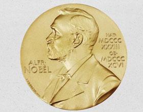 诺贝尔奖换新视觉形象logo 新logo为简洁的字母