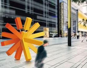 攀枝花市城市Logo发布