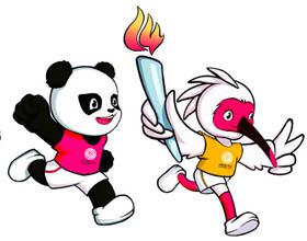 第十四届全运会会徽和吉祥物发布