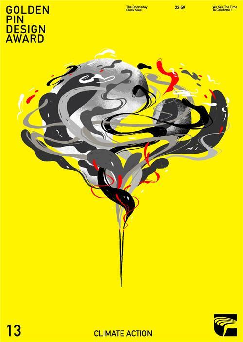 [ 气候行动 ] 污染与想法相互激发