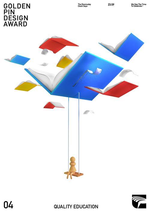[ 教育品质 ] 让知识伸出飞翔翅膀