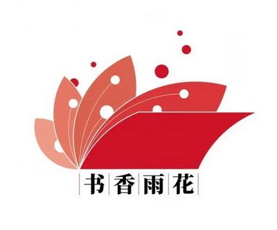"""""""""""书香雨花""""全民阅读<a href=http://www.ccdol.com/sheji/biaozhi/ target=_blank class=infotextkey>logo</a>正式发布"""