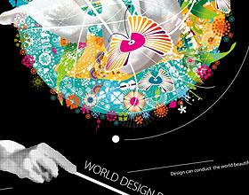 世界平面设计日,这20多个国家的设计师,创造了不同的设计灵魂!