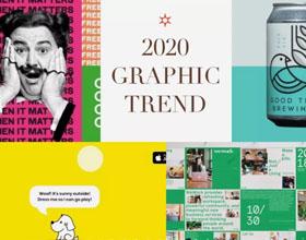 2020年流行的20个平面设计趋势