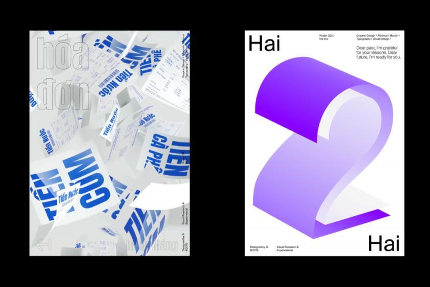 2021年图形<a href=http://www.ccdol.com/ target=_blank class=infotextkey>设计</a>趋势