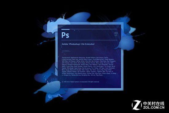 7款软件9大平台实战 设计用电脑如何配