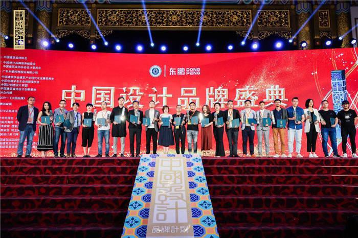 """""""为中国设计美好生活""""中国设计品牌计划启动"""