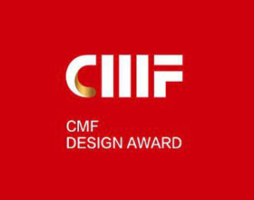 2018国际CMF设计奖颁奖典礼在广州圆满落幕
