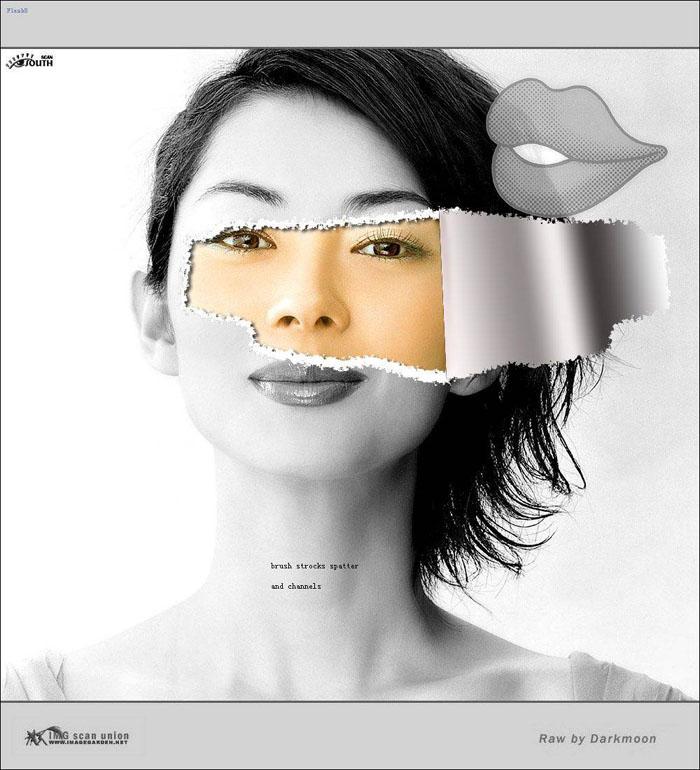 photoshop制作撕脸效果
