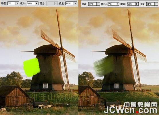Photoshop CS5新功能教程:混合器画笔轻松圆你画家梦_中国教程网
