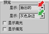 908e652fdf668ffd5e388142d2b13011 14 2 使用抽出滤镜