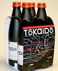 国外精美啤酒包装设计(一)