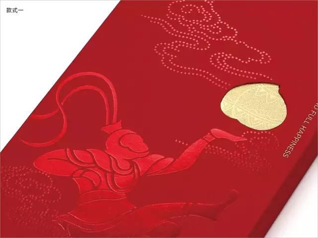 生生有道猴年利是封――靳刘高设计