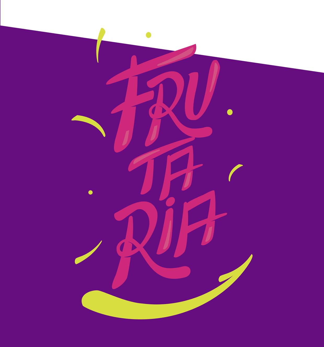 巴西水果饮料品牌Frutaria包装设计