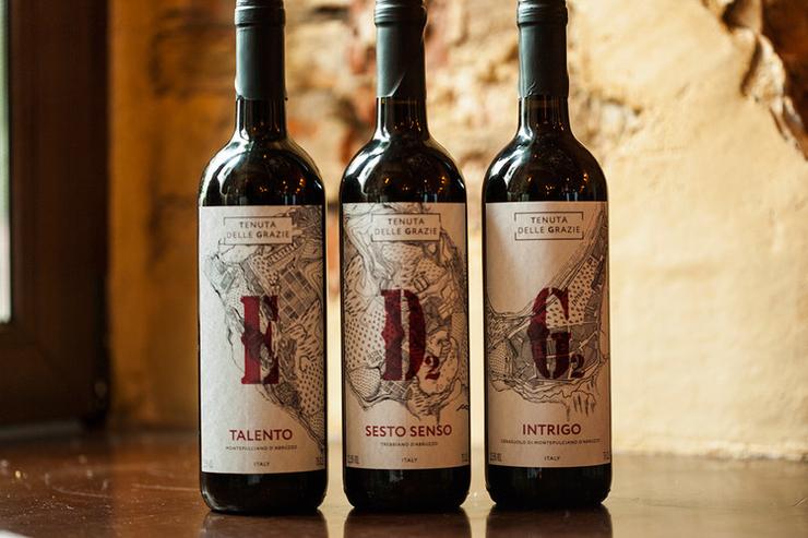 阿布鲁佐大区葡萄酒品牌重塑