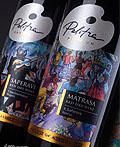 阿塞拜疆Plitra葡萄酒标签设计