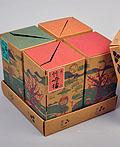 台湾好水果包装设计