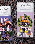 童话巧克力包装设计