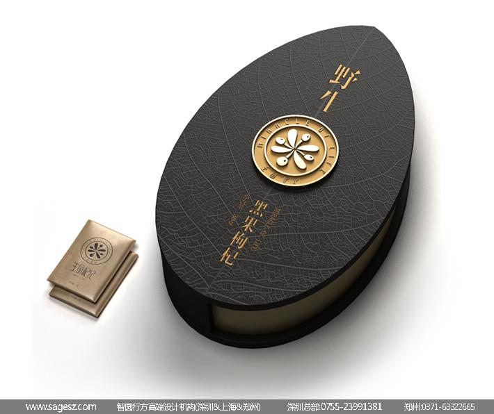 黑枸杞礼盒包装设计 黑枸杞口服液包装设计 黑枸杞粉剂包装设计