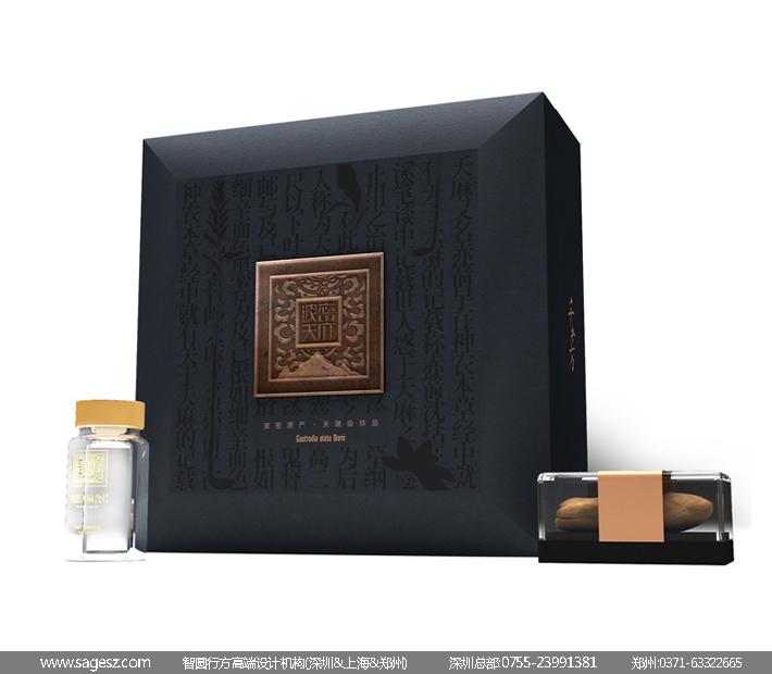 天麻礼盒包装设计 西藏天麻包装设计 高档木盒包装设计